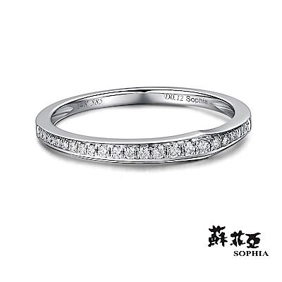 蘇菲亞SOPHIA - 簡約排鑽14K線戒
