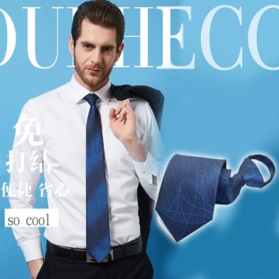 拉福,領帶8cm寬版樹結領帶手打領帶寬領帶