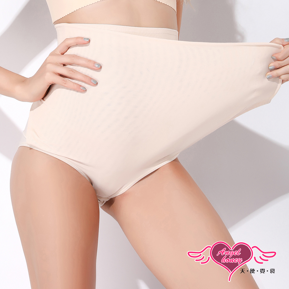天使霓裳 公主蠻腰 產後高腰黏貼收腹提臀內褲(膚M~XL)