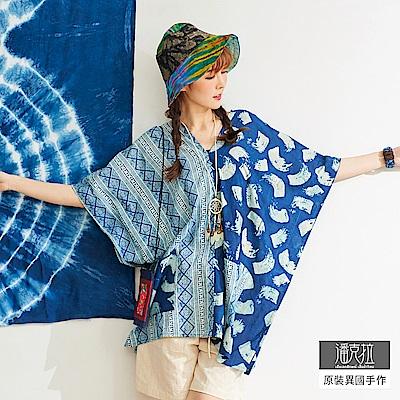 潘克拉 藍染對半印花中長落肩罩衫-藍色