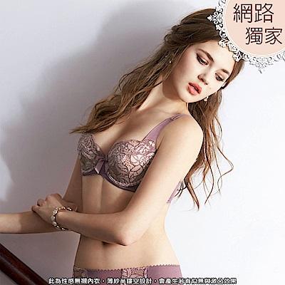 曼黛瑪璉-15AW集中穩定法式香吻無襯內衣  C-F罩杯(香芋紫)