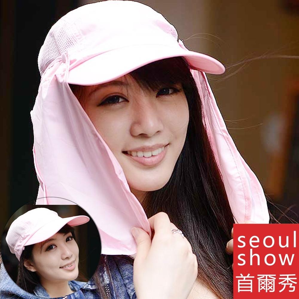 Seoul Show首爾秀 多功能可拆式快乾護頸抗UV遮陽帽棒球帽
