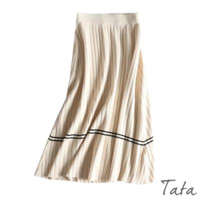壓紋運動風針織裙 共二色 TATA-F