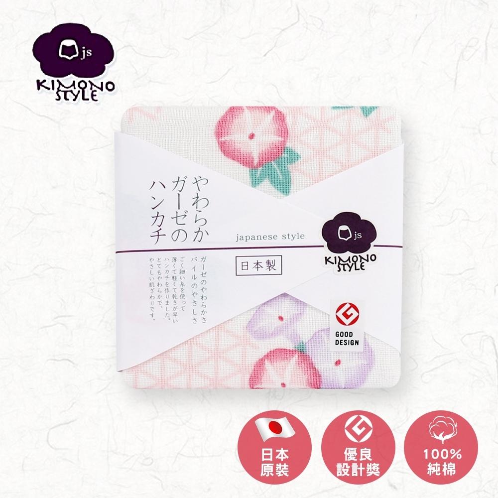 【日纖】日本泉州純棉方巾-東雲朝顏 30x30cm