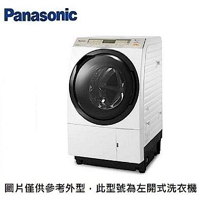 Panasonic國際牌 11KG 變頻滾筒洗脫烘洗衣機 NA-VX88GL 左開
