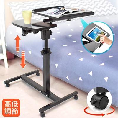 分離式高低床邊桌+移動滾輪   (用餐桌戶外桌.多功能電腦桌懶人桌.學習桌)