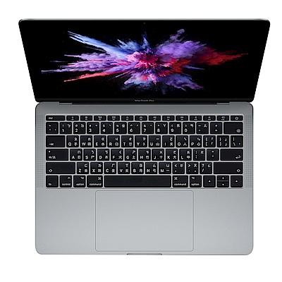 Apple MacBook Pro 13吋/i5/8GB/256GB MPXT2 太空灰
