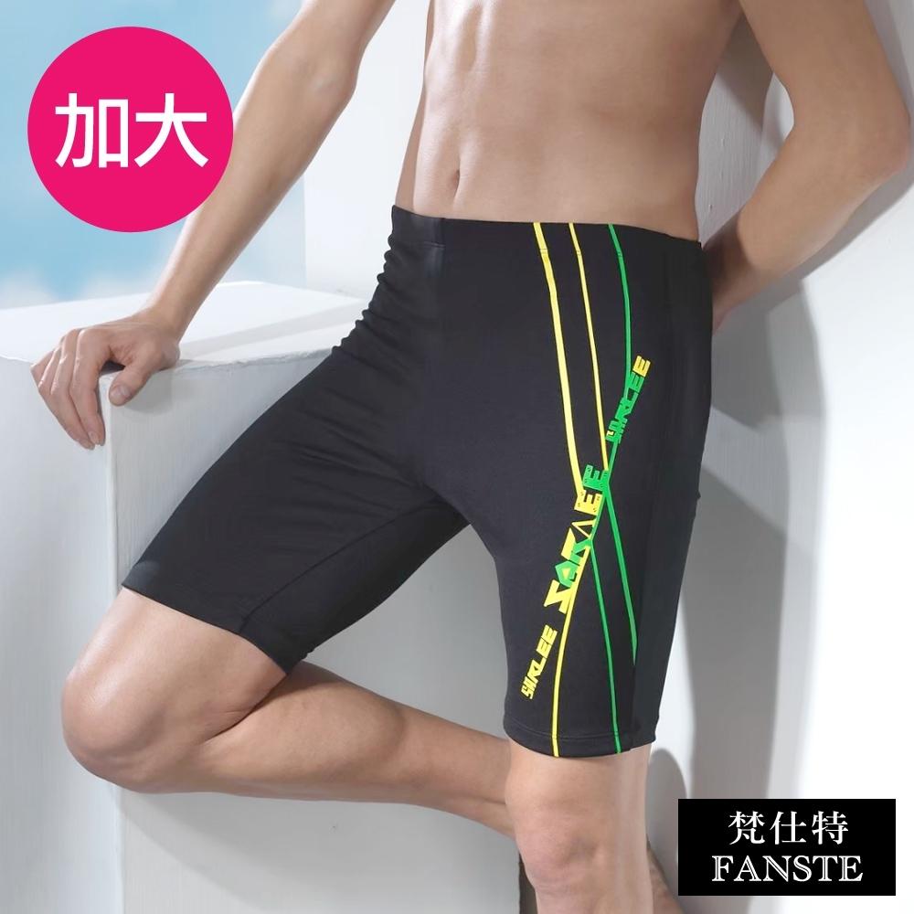 Fanste梵仕特 加大泳褲 七分平口褲-極光線(2EL-4EL)