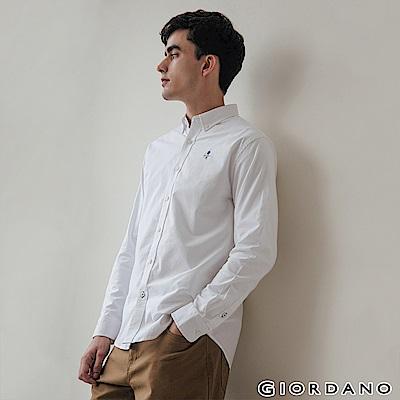 GIORDANO 男裝經典刺繡彈力牛津紡長袖襯衫-61 白色