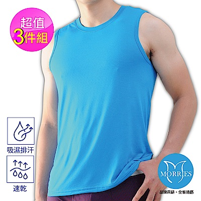 MORRIES 涼感魚油紗男背心.適敏感肌(3件組)DH812