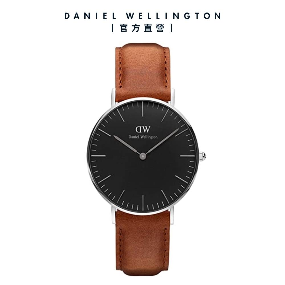 【Daniel Wellington】官方直營 Classic Durham 36mm淺棕真皮皮革錶 絕版品 DW手錶