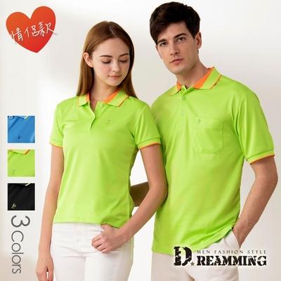 Dreamming MIT簡約雙色涼爽水晶紗短袖POLO衫 透氣 機能-果綠/黑色/水藍