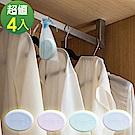 (2組4入)重磅純珪藻土除濕防霉塊 lemonsolo 顏色隨機 [限時下殺]