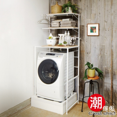 C est Chic_Hiwada日和田可伸縮三層洗衣機置物架