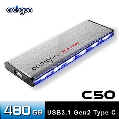 Archgon C502LK 480GB外接式固態硬碟 USB3.1 Gen2 -流線風
