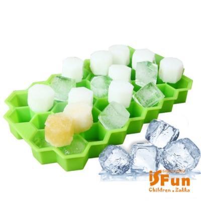 iSFun 甜蜜蜂巢 矽膠巧克力模具兩用製冰盒 隨機色