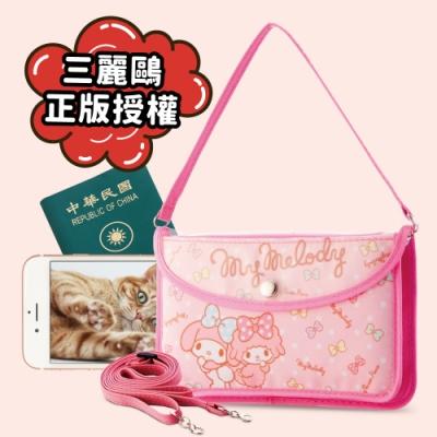 美樂蒂旅遊手機護照小背包-好朋友-橫式