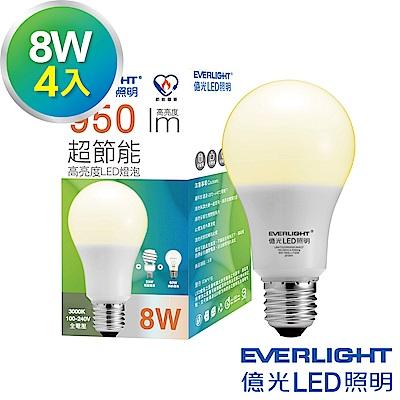 億光LED 8W節能燈泡黃光全電壓4入