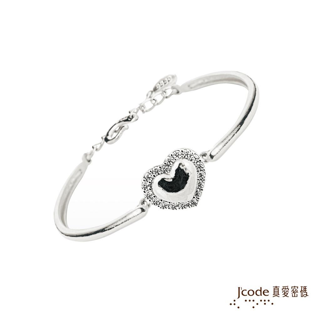 J'code真愛密碼 簡單愛純銀手環
