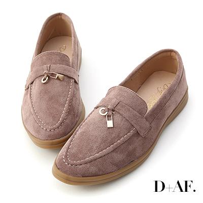 D+AF 學院典藏.迷你鎖匙絨料樂福鞋*棕
