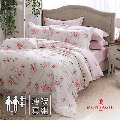 MONTAGUT-優雅莊園-200織紗精梳棉薄被套床包組(特大)