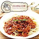 執覺MS 蕃茄肉醬義大利麵(400g/袋,共3袋)