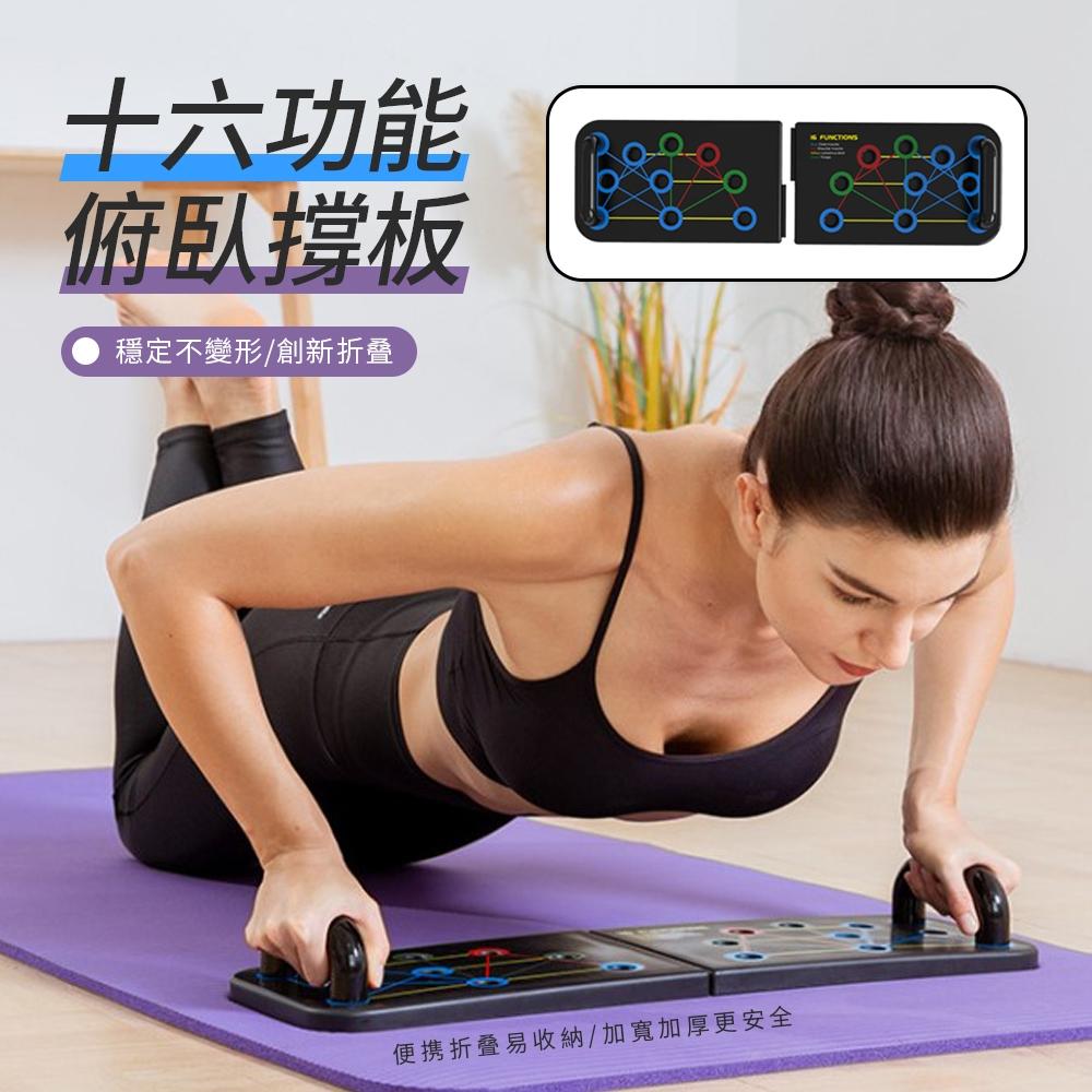 OOJD 俯臥撐訓練板 四大肌群伏地挺身盤 家用健身器材