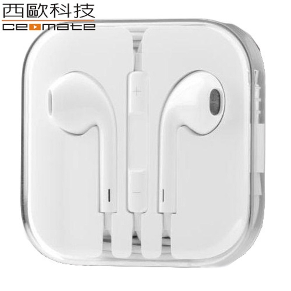 (2入組)Apple iPhone適用 時尚立體聲線控麥克風耳機 CME-EP01