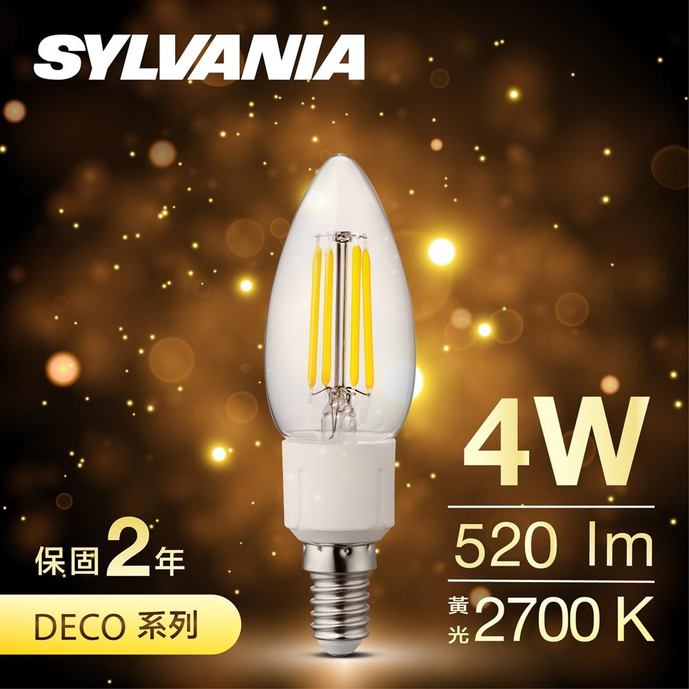 喜萬年SYLVANIA  LED經典款燈絲燈泡 C35 黃光2700K