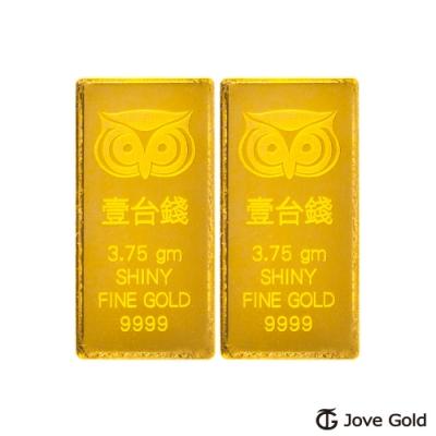 Jove Gold 幸運守護神黃金條塊-壹台錢兩塊(共2台錢)