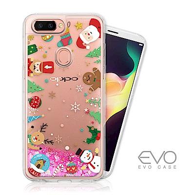 EVO CASE OPPO R11s 耶誕特輯閃粉亮片流沙手機軟殼 - 聖誕派對