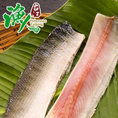台江漁人港‧草本魚皮(2兩/包,共六包)