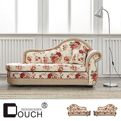 COUCH-瑰麗貴妃坐躺椅(左右型可選)