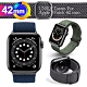 UNIQ Aspen for Apple Watch 防潑水高彈力編織單圈錶帶 42mm product thumbnail 1