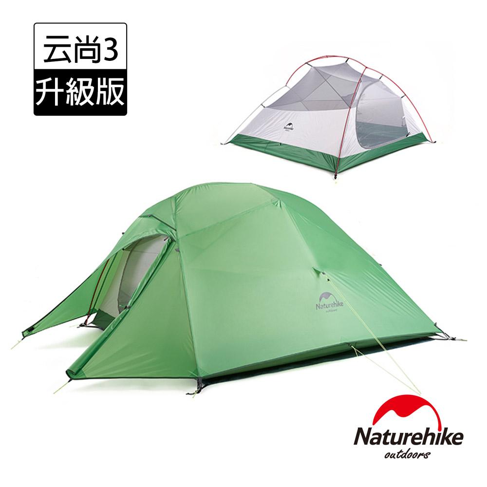 Naturehike 升級版 云尚3極輕量210T格子布抗撕三人帳篷 贈地席 綠色-急