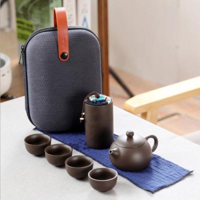 PUSH! 旅行茶具便攜包快客杯一壺四杯紫砂功夫旅遊茶壺套裝D211