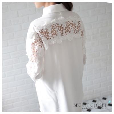 Secret Closet-拼接蕾絲露背長版襯衫