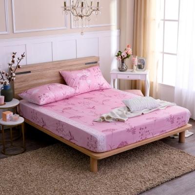 鴻宇 100%精梳棉 艾米堤 粉 雙人特大床包枕套三件組