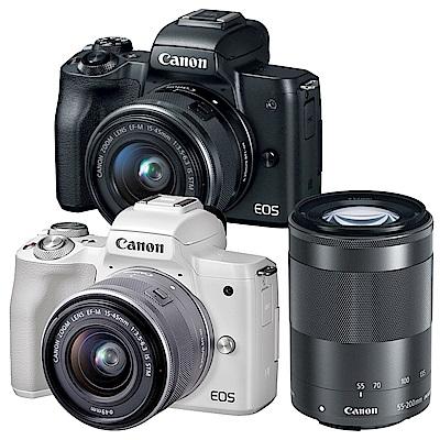 【快】CANON EOS M50+15-45mm+55-200mm 雙鏡組*(平輸)