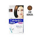 日本DARIYA 塔莉雅 Salon de pro 沙龍級染髮劑 3/4/5/6號