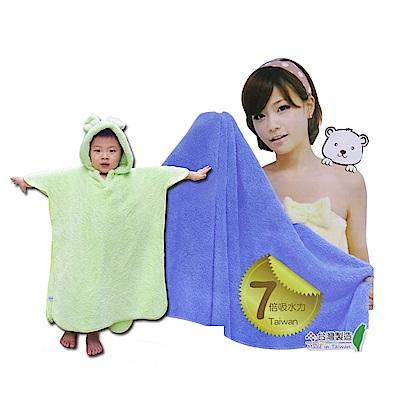 超值組雪花絨經典浴巾+兒童連帽浴巾