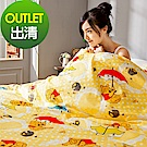 戀家小舖 / 雙人床包被套組  維尼飄飄樂  高密度磨毛布  台灣製