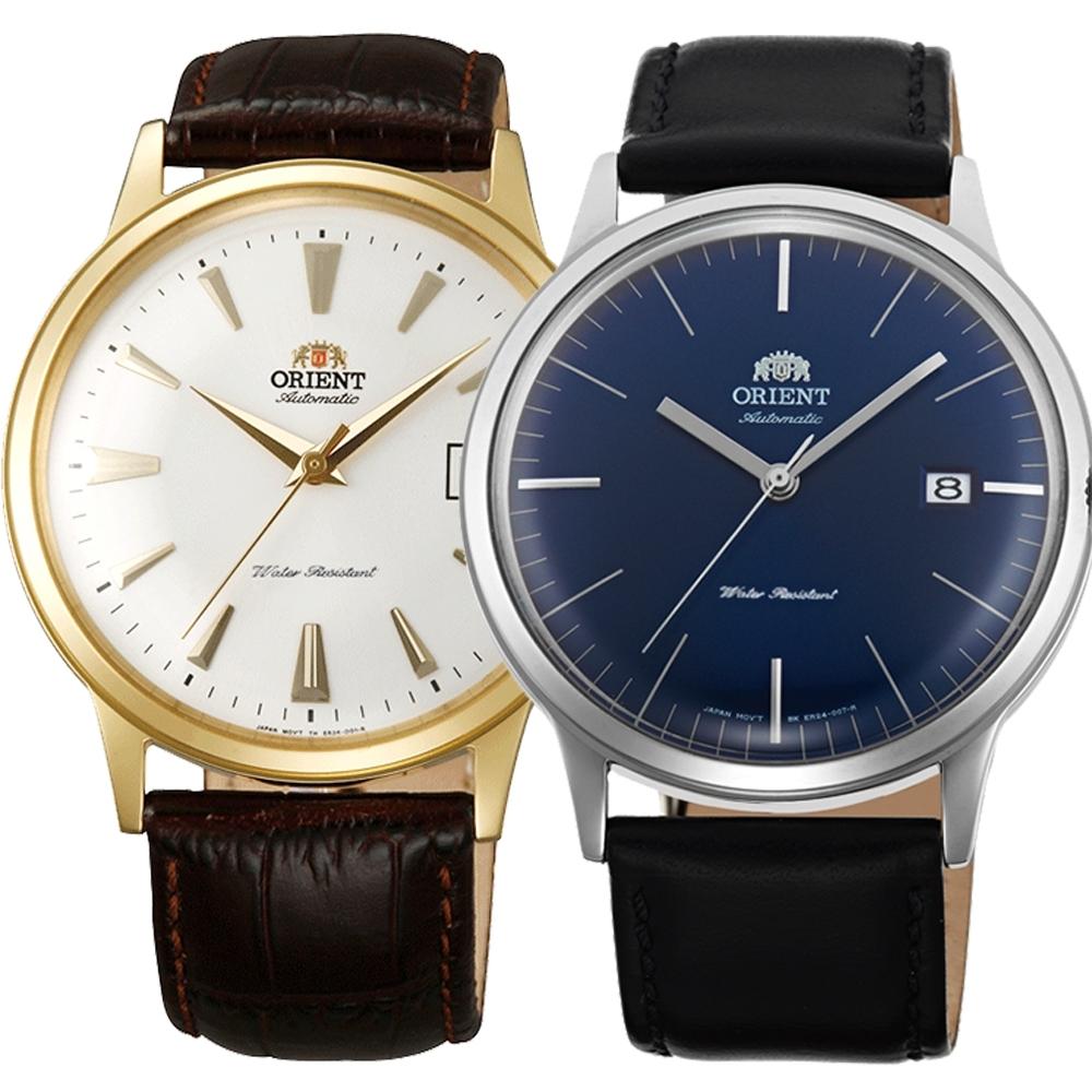 (時時樂限定)ORIENT DATEⅡ寰宇世界自動上鍊機械腕錶x40.5mm