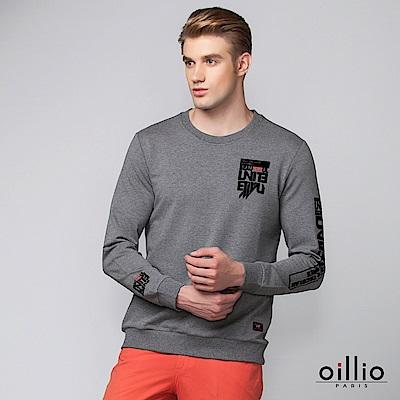 歐洲貴族 oillio 長袖T恤 布料貼標 特色袖子款 灰色
