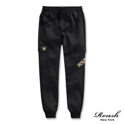 Roush 側口袋設計工裝彈力棉褲(2色)