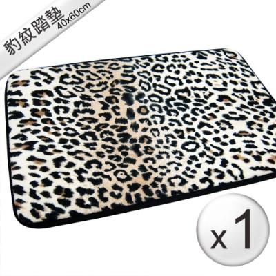 范登伯格 - 豹紋 時尚奢華踏墊-(40x60cm)