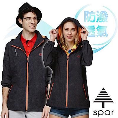 SPAR 中性款 雙層網裡防潑水防風外套_黑灰色