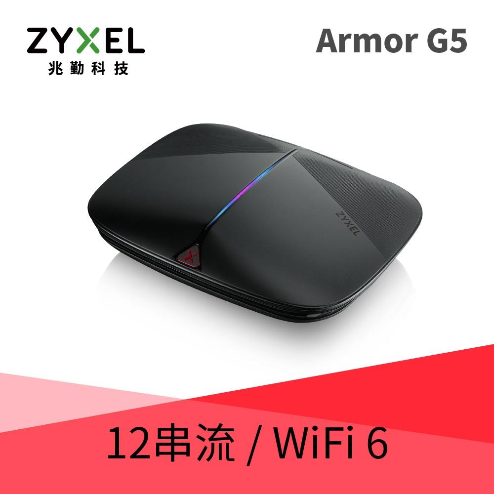 Zyxel合勤 ARMOR G5 NBG7815 AX6000 12串流Multi-Gigabit WiFi6無線路由器