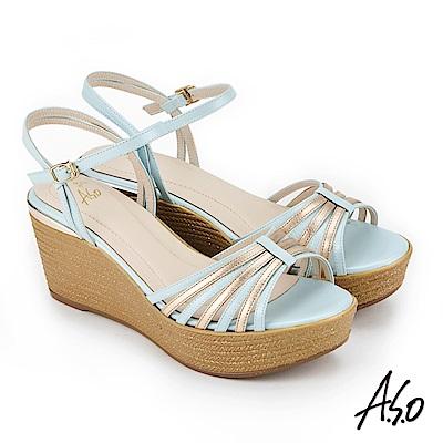 A.S.O 雅緻魅力 雙色楔型奈米涼拖鞋 淺藍