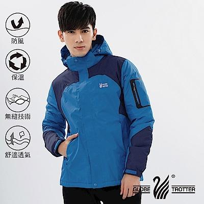 【遊遍天下】男款防風透濕保暖無車縫羽絨機能外套GJ22004水藍